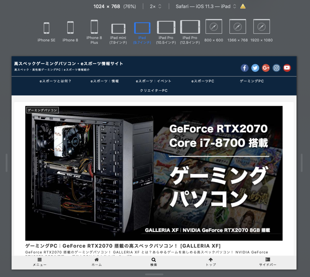 f:id:pc-price:20181211203733p:image:w550